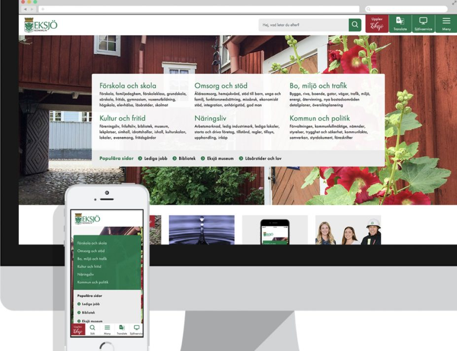 cybercom Nyheter, Offentlig sektor, SiteVision